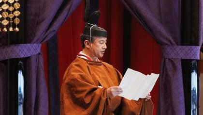В Японии прошла интронизация нового императора: Зеленский принял участие в мероприятии