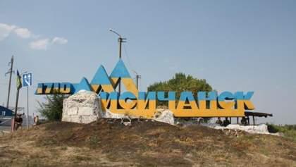 В Лисичанске ввели чрезвычайное положение: в городе больше 3 дней нет воды
