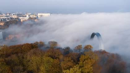 Супрун объяснила чем спровоцирован смог в Киеве
