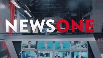 Анулювання ліцензії NewsOne: Окружний адмінсуд Києва відкрив провадження