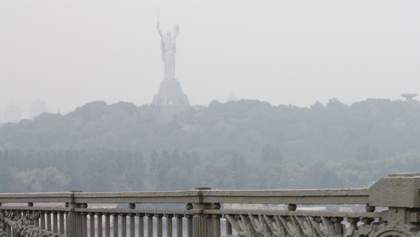Каково состояние воздуха в Киеве сейчас: смог не отступает