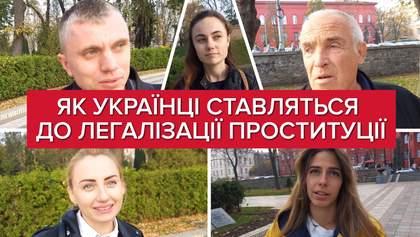 Поддерживают ли украинцы легализацию проституции: опрос