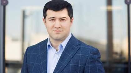 Дело экс-главы ГФС Насирова будет рассматривать Антикоррупционный суд