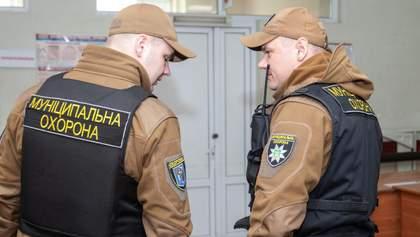 Київські школи відтепер охоронятимуть муніципали