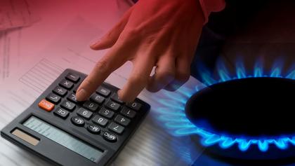 Тарифи на газ у 2020 році: як змінюється ціна