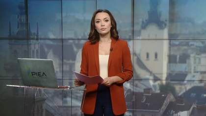 Выпуск новостей на 14:00: Освобождение Горбатюка. Задержка рейсов в Киеве