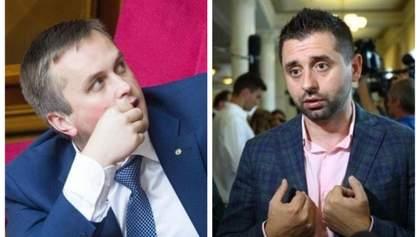 Антикоррупционные органы не видели свидетеля Арахамии: Холодницкий выразил возмущение