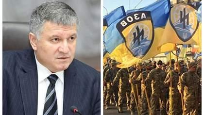 """Аваков пожаловался американцам из-за возможного признания """"Азова"""" террористической организацией"""