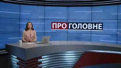 Випуск новин за 18:00: Спалах кору в Україні. Деталі стрілянини у Харкові