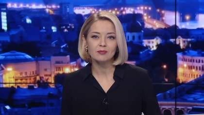 Підсумковий випуск новин за 22:00: Напад тітушок на одеситів. Як лікувати застуду