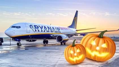Ryanair запустил массовую распродажу на Хэллоуин: билеты из Украины по 10 евро