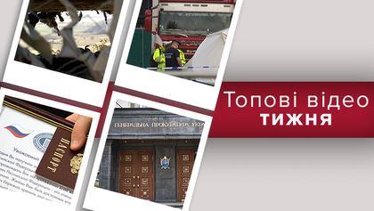 Российские снайперы на Донбассе, грузовик с трупами и заселение Крыма русскими – видео недели