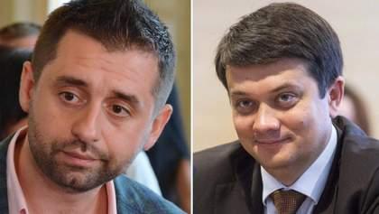 """Разумков сказав, чи піде Арахамія з посади голови фракції """"Слуга народу"""" після скандалу"""
