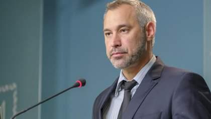 """У списку є відомі прізвища, – Рябошапка про нові розслідування корупції в """"Укроборонпромі"""""""