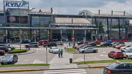 """Киевский аэропорт """"Жуляны"""" возобновил работу после фейковых заминировании"""