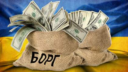 Держборг України за місяць збільшився на понад мільярд доларів
