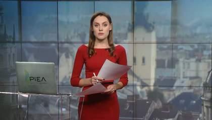 """Випуск новин за 16:00: Лісові пожежі у Лос-Анджелісі. Дозвіл Данії на """"Північний потік–2"""""""