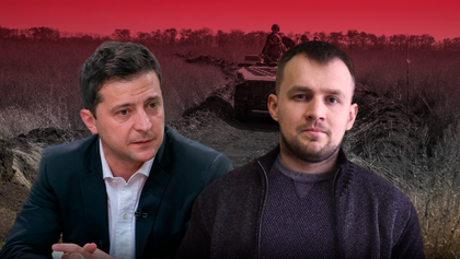 Кто такой Денис Янтарь: кем на самом деле является ветеран, с которым спорил Зеленский