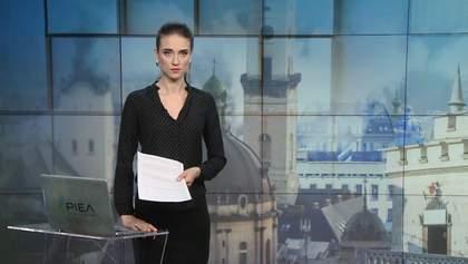 Випуск новин за 12:00: Позиція США щодо повернення Росії G7. Пожежі у Каліфорнії