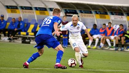 Динамо – Львов: онлайн-трансляция матча чемпионата Украины