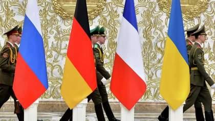 Саммит в нормандском формате планируют на 15 ноября: у Путина все опровергают