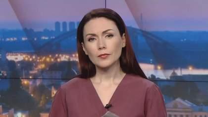 Выпуск новостей за 19:00: Что известно о Дубневиче. Пожар в поезде