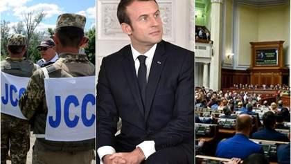 Головні новини 1 листопада: скандал з Макроном, зарплати депутатів і розведення військ