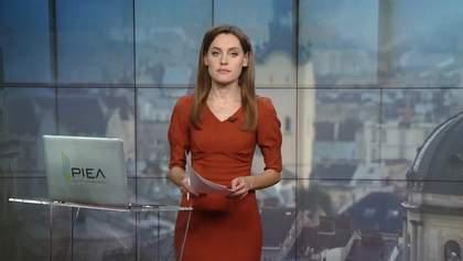 Випуск новин за 16:00: Ізолювання інтернету в РФ. Кримінальне провадження проти Федини