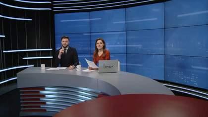 Выпуск новостей за 18:00: Суд над Дубневичем. Наказание для депутатов-прогульщиков