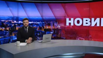 Выпуск новостей за 19:00: Дело против Федины и Зверобой. Вспышка дифтерии в Украине