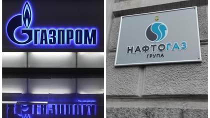 """Найімовірніше, буде газова війна, – Фурса про конфлікт """"Нафтогазу"""" з """"Газпромом"""""""