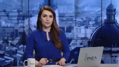 Випуск новин за 13:00: Дубневичу обирають запобіжний захід. Секс-скандал Яременка