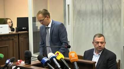 Дубневичу продолжают избирать меру пресечения: видео