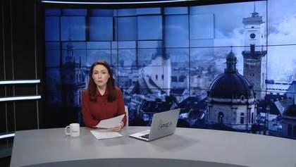 Выпуск новостей за 17:00: Журналисты побывали в Золотом. Судьба трубопровода