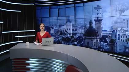 Випуск новин за 15:00: Жахливе ДТП у Києві. Протести у Шотландії