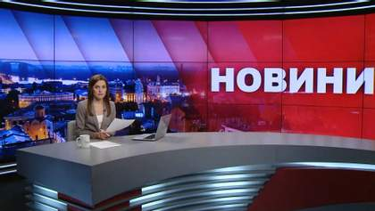 Підсумковий випуск новин за 21:00: Найбрудніше повітря у світі. Шотландія мітингує