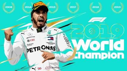 Льюис Хэмилтон в шестой раз стал чемпионом мира по Формуле-1
