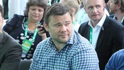 Богдан хотел затормозить расследование дел относительно Майдана и Януковича, – Горбатюк
