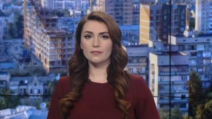 Выпуск новостей за 10:00: Годовщина смерти Гандзюк. Потепление в Украине