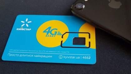 Розвиток Київстар: більше інвестицій, більше користувачів інтернету, ріст споживання трафіку