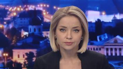 Выпуск новостей за 19:00: Акции памяти Кати Гандзюк. Импичмент Трампа