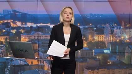 Итоговый выпуск новостей за 22: 00: Слова отца Гандзюк о Екатерине. Убийство 14-летней девушки