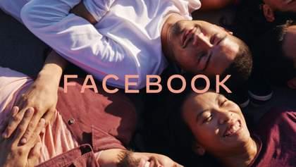Facebook показал новый логотип компании: как он выглядит