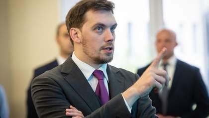 Гончарук объяснил, как рынок земли связан с государственным долгом Украины