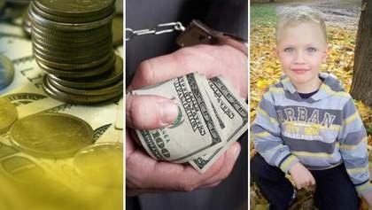 Главные новости 5 ноября: обновленный бюджет, коррупция в Минобороны и убийца Кирилла Тлявова