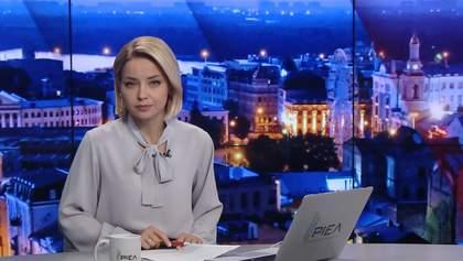 Итоговый выпуск новостей 22:00: Кто стрелял в Кирилла Тлявова. Массовый удар от оккупантов