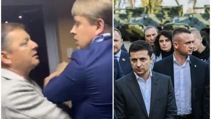 Головні новини 6 листопада: бійка Ляшка з Герусом і візит Зеленського у Харків