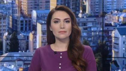 Випуск новин за 10:00: Негода в Чорногорії. Масштабна аварія в Києві