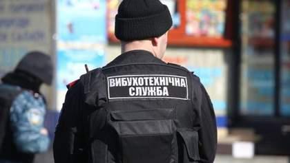 В Украине участились псеводминирования: большинство поступает из России