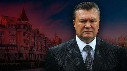 За скільки здають в оренду квартиру Януковича, – коментар АРМА